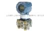熱電阻溫度變送器KBW-1211