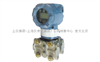 高溫過程的壓力變送器KD3051H