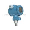帶遠傳裝置的差壓/壓力變送器LH-3851/1851DP/GP型