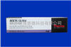 Amethopterin 氨甲喋呤 133073-73-1