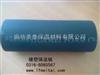 橡塑吸音板*开孔式橡塑吸音板*闭孔式橡塑吸音板