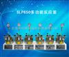 河南大量供应SLP650多功能反应釜