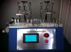 SA900雙工位按鍵壽命試驗機