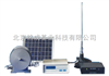 WSC无线数传水位监测WSC型无线数传水位监测系统