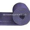 橡塑保温材料*橡塑保温材料报价橡塑保温空调专用胶水
