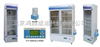 EHL-251A恒温恒湿试验箱/恒温恒湿箱