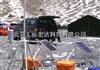 DK-06-BL-MAWS600机动气象站DK-06-BL-MAWS600,机动气象站,气象站