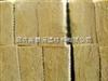 岩棉保温板*钢结构岩棉保温板*钢结构岩棉保温板全国供货