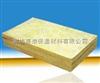 岩棉保温板*屋顶岩棉保温板*屋顶岩棉保温板全国销售