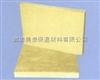 专业生产A级岩棉保温板*A级防水岩棉板*A级防水岩棉板批发销售