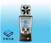 410-2410-2 迷你型叶轮风速仪(可测湿度)