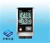 175-H1外置双通道温湿度记录仪