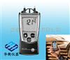 606-2迷你型刺入式水分儀(帶濕度)