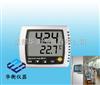 608-H1迷你型臺式溫度儀