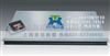 SCS2吨电子磅秤,2吨电子磅,上海电子磅秤