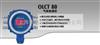 OLCT 80OLCT 80二氧化碳检测分析仪