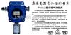 FG10FG10固定红外CO2气体检测仪