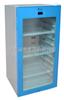 2-8度冰箱 fyl-ys-280l 福意联