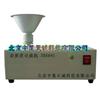SFB-2杂质度过滤机 特价 型号:SFB-2