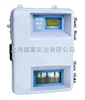 cl17CL17在线余氯/总氯分析仪,哈希cl17 ,cl17 hach,哈希CL17试剂