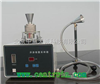 浮游细菌采样器/微生物采样器/浮游生物采样器型号:ZH4410