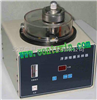 浮游细菌采样器/微生物采样器/浮游生物采样器 型号:ZH4408