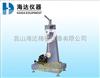 HD-406优惠平板式金属探测仪厂家,商场,超市必备
