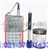便携式硬度计功能用途,里氏橡胶硬度计(不锈钢专用)