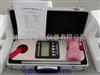 HZ无线测力计,正品液压式测力计,20吨电子拉力测试仪