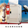 巨孚EHAST-35-CP-SD巨孚仪器高加速寿命试验机