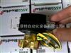 ASCO电磁阀EF8320G184