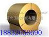 齐全厂家供应 空调木管托 管道木管托 标准/异形 防震/隔热