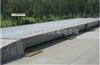 松江地磅(50T60T80吨)。。上海松江区地磅厂在哪?