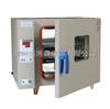 GZX-9146MBE智能电热鼓风干燥箱