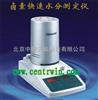 卤素快速水分测定仪 型号:ZH4284
