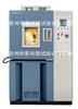 AQL-225动态臭氧老化试验箱