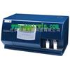 牛奶分析仪/牛奶成份分析仪/乳品成份测定仪 11项型号:ZH4264