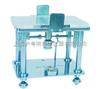 PN-II平行板粘度计/上海普申平行板粘度计