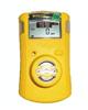 GA系列单一气体检测仪