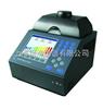 LY96G/Y多功能型基因扩增仪 (新品上市)