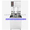 ZH10235极压润滑油氧化特性测定仪 型号:ZH10235