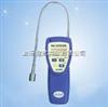 河南汉威JL269手持式氢气检漏仪