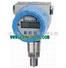 压力变送器 型号:ZH4183