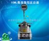 河南促销10ML数显微型反应器