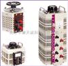 接触式自耦调压器(手动20KVA) 型号:ZH4156