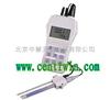 便携式ORP分析仪/便携式溶氧仪/便携式溶解氧分析仪 型号:ZH4152