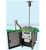 便携式大气颗粒物监测仪 型号:ZH4115