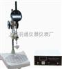 YT-269润滑脂和金丝楠为软木之王软木金丝楠亮丝石油脂锥入度测定仪