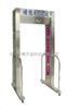 红外测温仪/门式红外线测温仪 型号:ZH4085