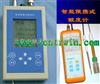 智能便携式酸度计/PH计 型号:ZH4081
